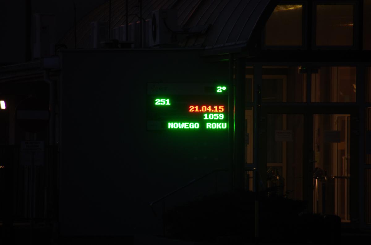 PETX0066
